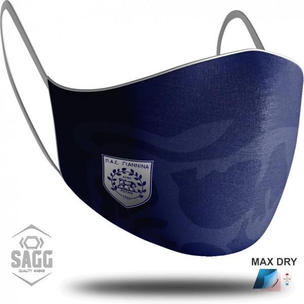 Protection Mask PAS GIANNINA F.C